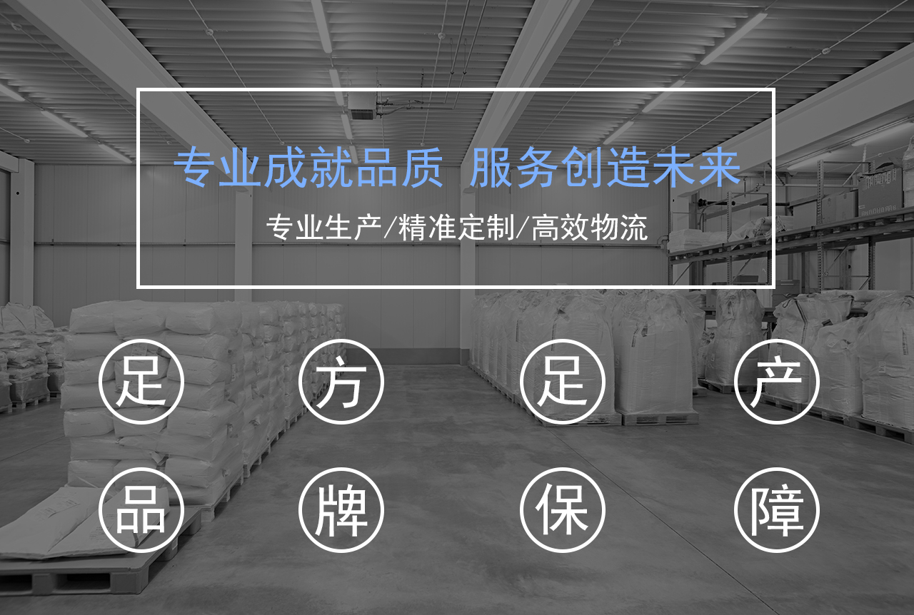 30年老品牌王者归来,新一代技术重塑铸造行业